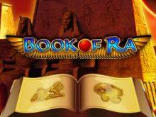 Book of Ra Online Za Darmo