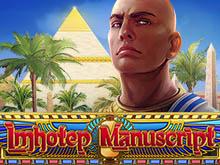Imhotep Manuscript Online Za Darmo